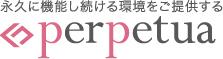 パーペチュア ロゴ